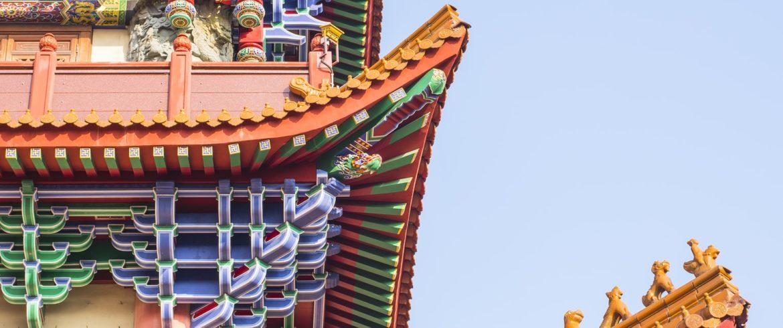Разговорник для путешествий по Китаю. Часть 1