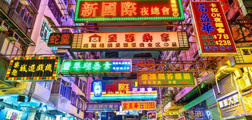 Маркетинговый перевод вывесок по-мандарински